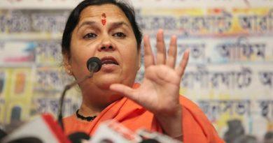 BJP Leader uma bharti on sharad pawar's statement