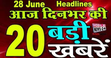 all breaking news headlines 28th July 2020