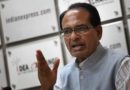 Basmati rice case etter to PM by Punjab cm inspired by politics - shivraj