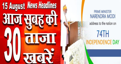 top thirty morning news headlines 15th August 2020