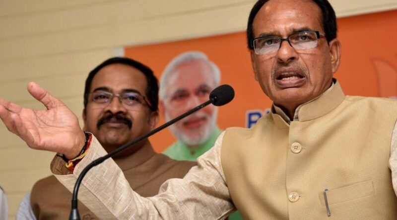 Shivraj said good governance is to simplify the life of common man