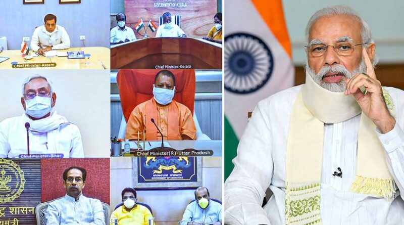 PM Modi's virtual meeting with Chief Ministers of 10 states