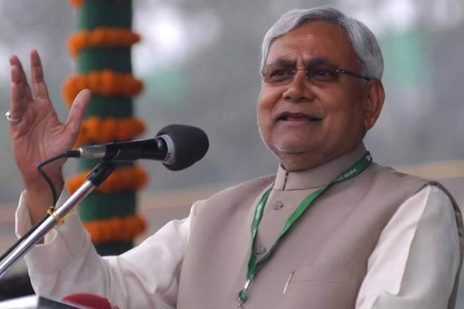 CM Nitish kumar inaugurated Bangra Ghat Mahasetu