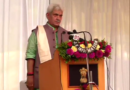 Manoj Sinha took the oath of Lieutenant Governor of Jammu and Kashmir