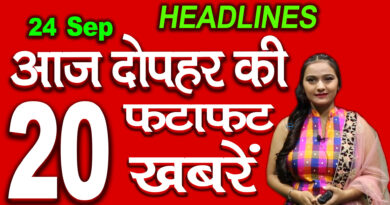 Mid Day News 24th September 2020