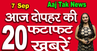 all top 20 Mid Day News headlines 7th September 2020