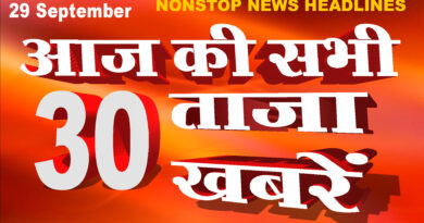 Morning News 29th September 2020