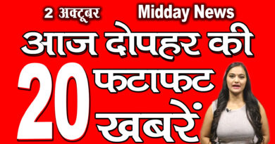 Mid Day News 2nd October 2020