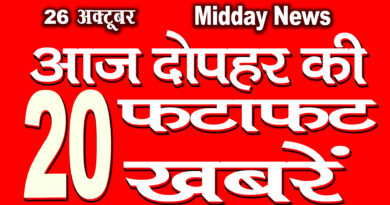 Mid Day News 26th October 2020