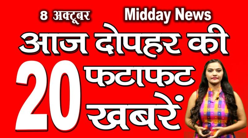 Mid Day News 8th October 2020