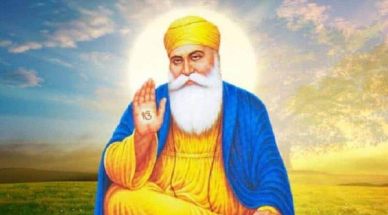 President Ram Nath Kovind congratulate countrymen on Guru Nanak Jayanti