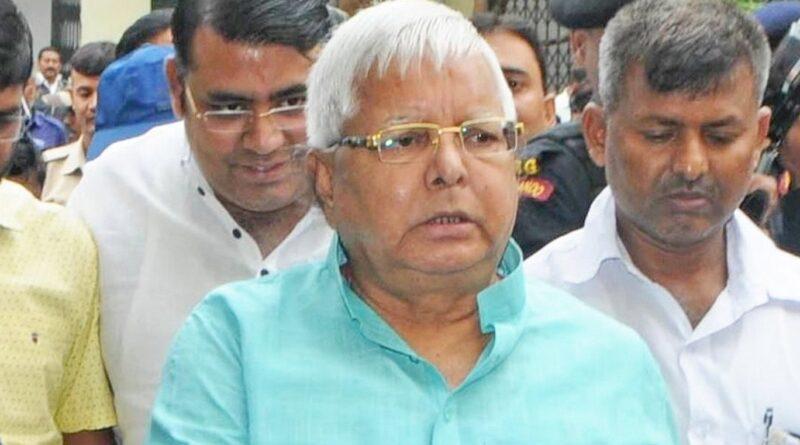 Lalu Yadav's bail plea hearing till 11 December