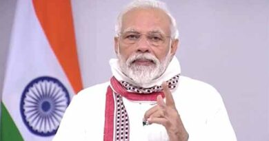 Threat to PM Modi, the young man got heavy