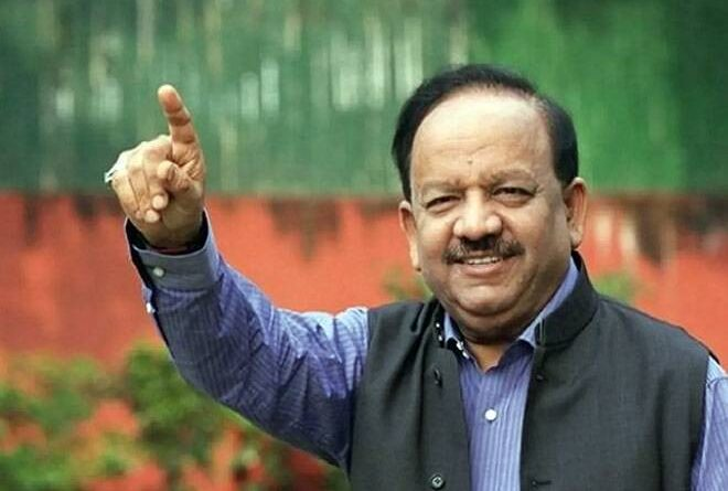Corona vaccine will be free not only in Delhi but in entire country: Dr. Harsh Vardhan