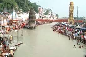 Narendra Giri expressed displeasure over the registration of devotees at Kumbh Mela ..