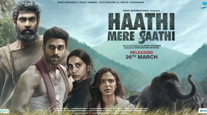 'Hathi Mere Sathi' will be launched live in 3 cities on World Wildlife Day!